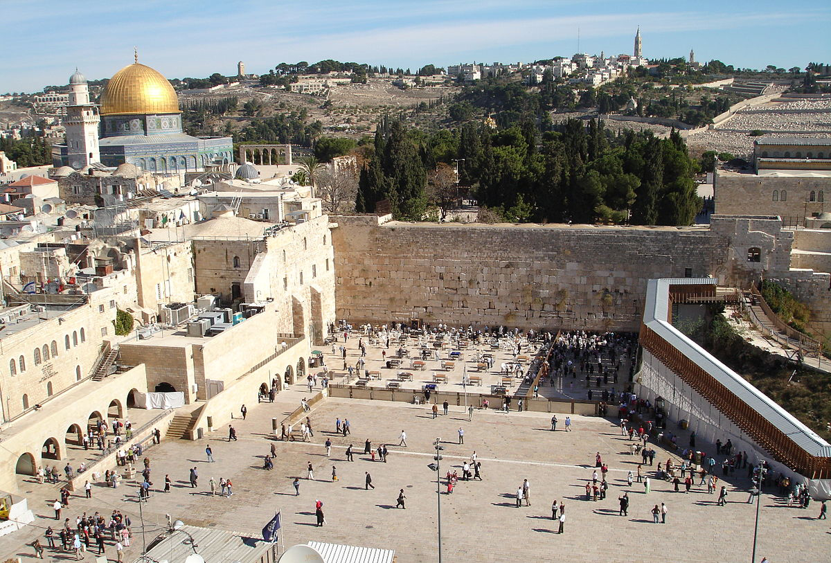 Western Wall of Old City Jerusalem
